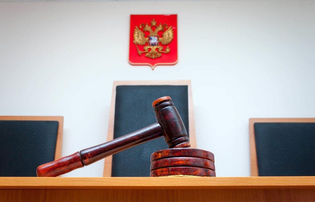 Рассмотрение искового заявления судом