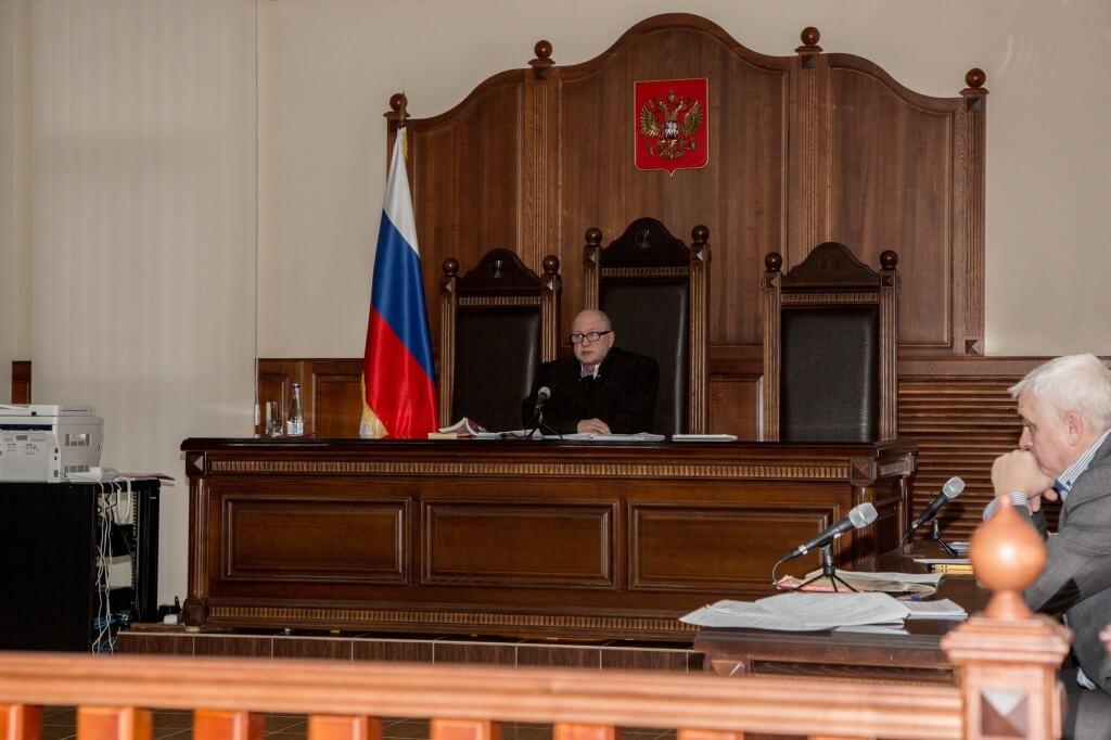 Рассмотрение дела в судебном заседании